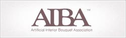 AIBA アーティフィシャル インテリアブーケ協会