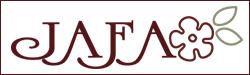 JAFA 日本アーティフィシャルフラワー協会